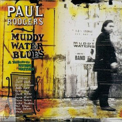 #48.7y Muddy Water Blues #9 06-04-2014 (400)