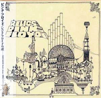 #PF001.1j Relics #10 04-19-2020 (400)