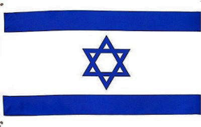 #MS0001.3g Israeli Flag #2 05-16-2019 (400)