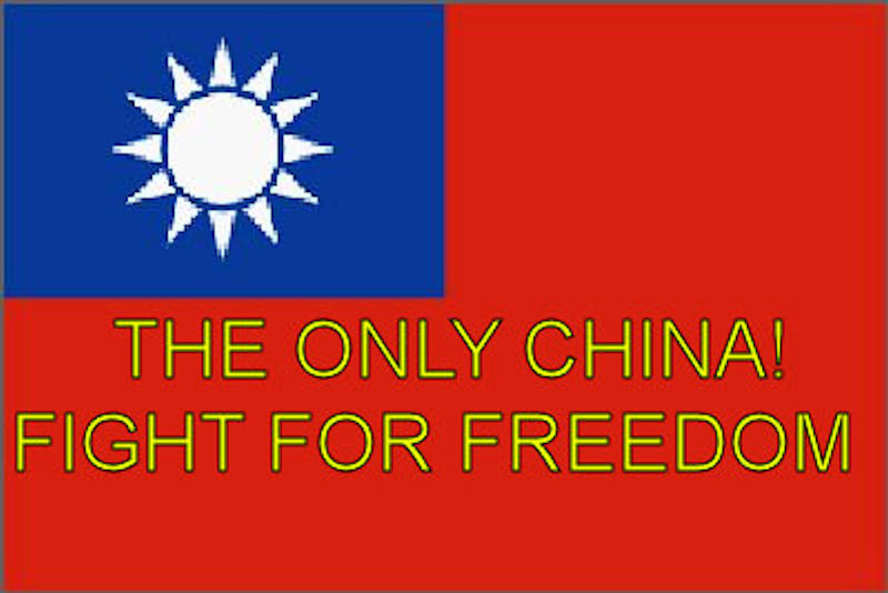 #1240.9q Taiwan Flag 09-18-2013 (400)
